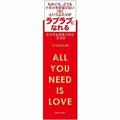 フェロモン香水|ALL YOU NEED IS LOVE 30ml